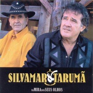 Silvamar & Tarumã 歌手頭像