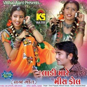 Mahesh Savala, Daxa Prajapati 歌手頭像