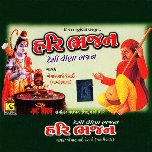 Khengarbhai Desai 歌手頭像