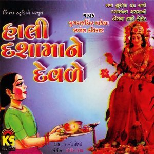 Mulrasingh Vaghela, Jighnesh Kaviraaj 歌手頭像