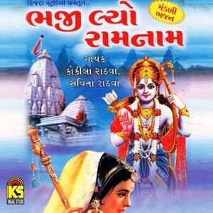 Kokila Rathva, Savith Rathva 歌手頭像