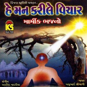 Bhachubhai Sreemali 歌手頭像