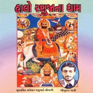 Bhikhudan Ghadhavi, Bhupatsingh Vaghela, Bachubhai Sreemali 歌手頭像