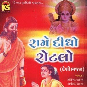 Kokila Rathva, Savitha Rathva 歌手頭像