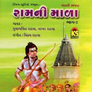 Gulabsingh Rathvan, Natvar Rathva 歌手頭像