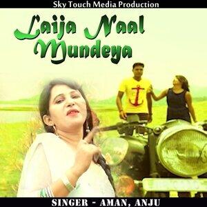 Aman, Anju 歌手頭像