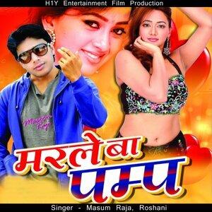 Masum Raja, Roshani 歌手頭像