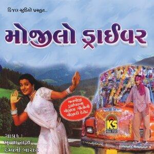 Munna Raja, Damyanti Barot 歌手頭像