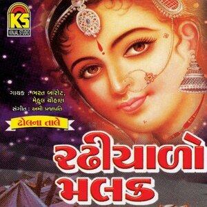 Bharat Barot, Mehul Chauhan 歌手頭像