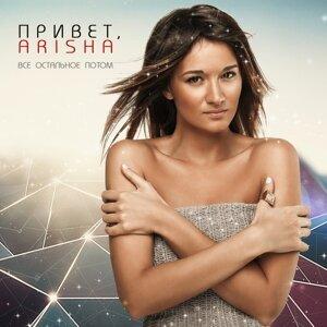 Привет Arisha 歌手頭像