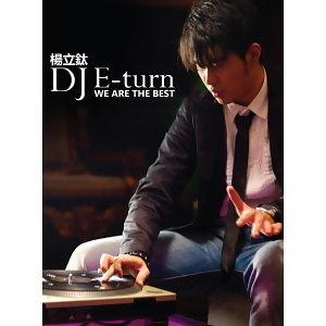 DJ E-turn (楊立鈦)