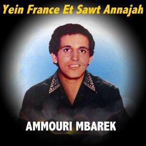 Ammouri Mbarek 歌手頭像