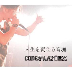 code;playork 歌手頭像
