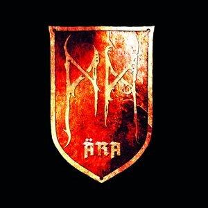 Minas Morgul 歌手頭像