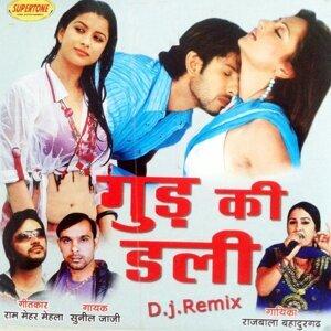 Sunil Jaaji, Raajbala Bahaadurgadh 歌手頭像