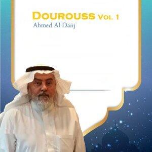 Ahmed Al Daiij 歌手頭像