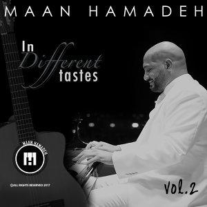 Maan Hamadeh 歌手頭像