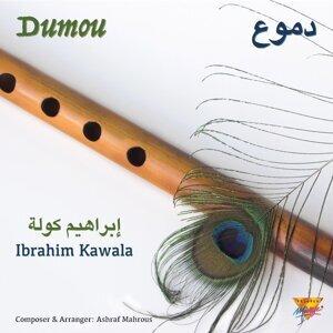 Ibrahim Kawala 歌手頭像
