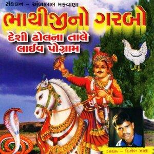 Dinesh Zala 歌手頭像