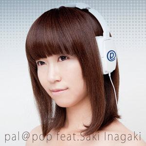 pal@pop feat.稲垣早希