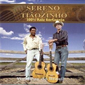 Sereno & Tiaozinho 歌手頭像