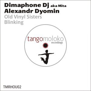 Dimaphone DJ Presents Alexandr Dyomin アーティスト写真