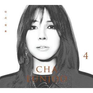Cha Eun Joo 歌手頭像