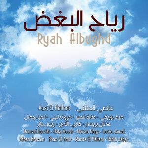 Marita El Hellani,Lamia Jamal,Mourad Bouriki,Hala Kassir,Adnan Bresam,Ghazi Al Amir,Marwa Nagy,Assi El Hellani,Rabih Jaber 歌手頭像