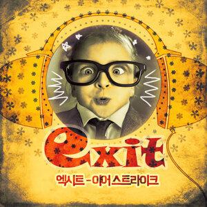 exit (엑시트) 歌手頭像