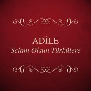 Adile 歌手頭像