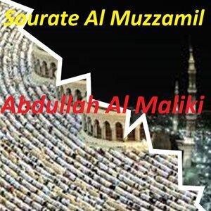 Abdullah Al Maliki 歌手頭像