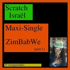 Scratch Israel & Tionga 歌手頭像