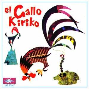 El Gallo Kiriko 歌手頭像