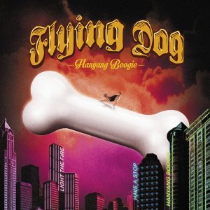 Flying Dog (플라잉독) 歌手頭像