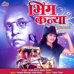 Anjali Bharti, Babby Sahiba 歌手頭像