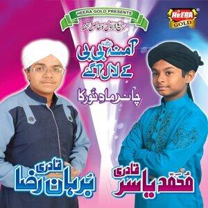 Burhan Raza Qadri, Mohd. Yasir Qadri 歌手頭像
