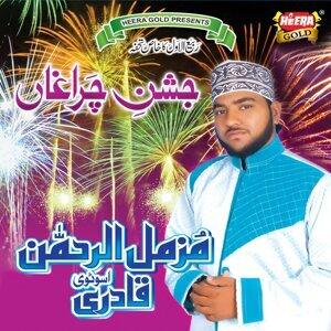 Muzammil Ur Rehman Qadri 歌手頭像
