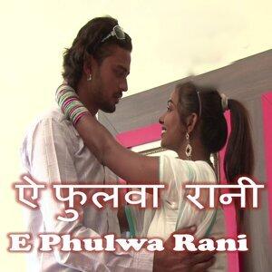 Sumit Baba, Preeti 歌手頭像