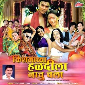 Shrikrishna Sawant 歌手頭像