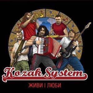 ТЕЛЬНЮК: Сестри, Kozak System 歌手頭像
