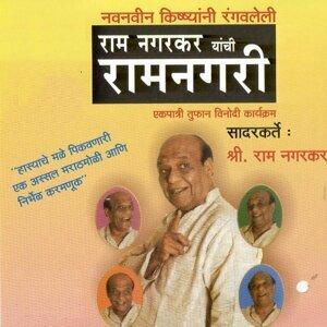 Ram Nagarkar 歌手頭像