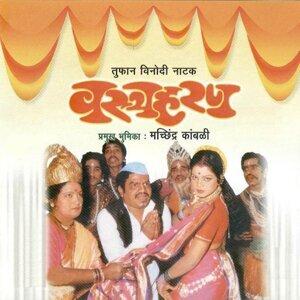 Machindra Kambli 歌手頭像