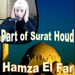 Hamza El Far 歌手頭像