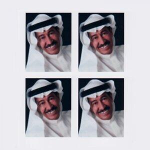 Abdul Kareem Abdul Gader 歌手頭像