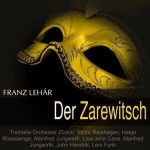 Tonhalle-Orchester Zürich, Victor Reishagen, Helge Roswaenge, Manfred Jungwirth, Lisa della Casa, John Hendrik, Leni Funk 歌手頭像