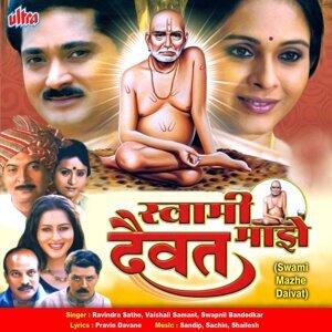 Sandip, Sachin, Shailesh 歌手頭像