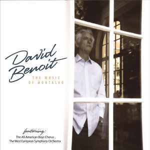 David Benoit (大衛班華)