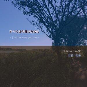 Hiroaki Tamura 歌手頭像