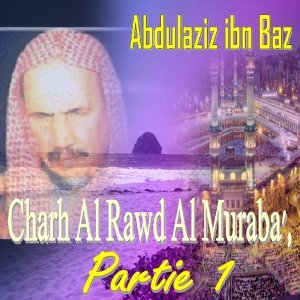 Abdulaziz ibn Baz 歌手頭像