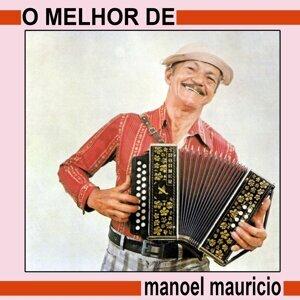 Manoel Maurício 歌手頭像